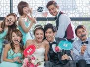 お仕事は、結婚式にあわせて【土日】が多め♪なんと、STAFFのほとんどが学生さんなんです☆新しい仲間もいっぱいできちゃう◎