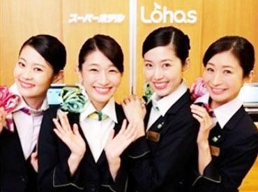 【フロントstaff】<新年は華やかにフロントstaff♪>20代女性スタッフ活躍中!\★周辺では時給高め★/鳥取駅北口から徒歩約2分