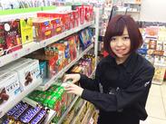 \3ヶ月働いたら5000円支給/お店があるのは、九品仏駅から0分!もう駅前♪もちろん交通費支給☆
