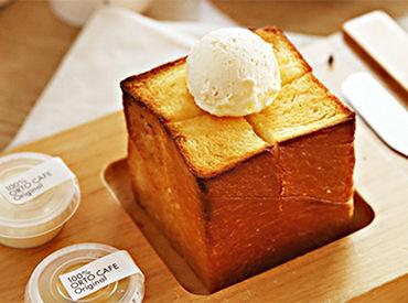 ~*.おしゃれ&小さなパン工房.*~ 「Cafeならではのパンを味わってほしい」 焼きたての香りと共にお客様にお届け中♪