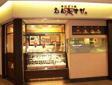 【店舗STAFF】様々な種類の、手作りおむすびが人気★三鷹駅直結!通勤楽ちん♪シフトは半月ごとで融通バッチリ⇒プライベートとも両立*。