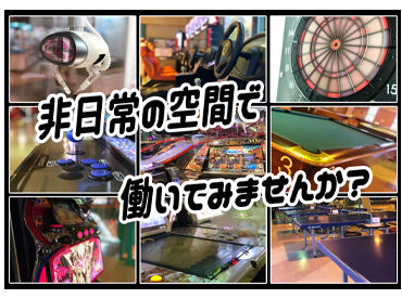ゲームやアニメのカワイイ景品もイッパイ! 自分の好きな作品の景品やゲームがあるとワクワク♪