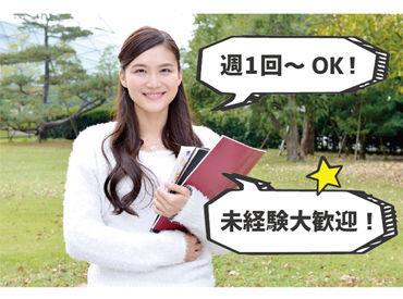 ≪1コマ3600円も!≫ 1コマの時間はご契約内容により異なります。(60~120分程度)