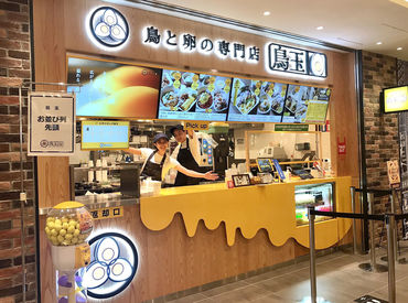 鳥と卵の専門店「鳥玉」がフードコートにNew Open♪ 朝食やカフェメニュー、テイクアウトにも対応しています★