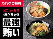 """お仕事終わりに食べる""""タダ""""まかないの味は絶品♪看板MENUの台湾まぜそばはもちろん、カレーなどメニューから選べちゃう◎"""