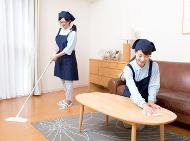 【家事代行】「お料理/お掃除/両方」好きなお仕事でOK!!シフトはPC/スマホから登録◎あいた時間だけ、サクッとお仕事★*◆履歴書不要