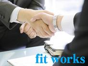 フィットワークスは高時給・社保完備・寮完備の高待遇! 就業後も定期的に連絡を入れ、あなたのお仕事をサポートします。