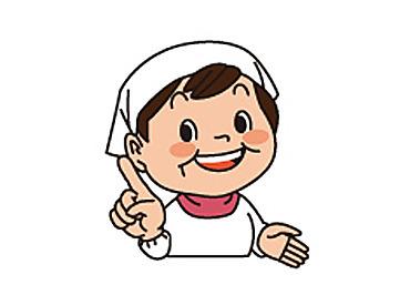 美味しかった給食の味を家庭で再現できます♪子どもが好きな味付け&食材の活用法など、お得情報がGetできます。(イメージ画像)