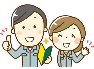 \稼ぎたい方、集合!!/ ★☆★高時給1100円★☆★ フルタイム勤務で 安定した収入が見込めます!!