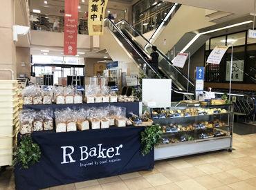 Cafeで大人気のパンを百貨店のイベントなどで出張販売♪♪ エリアは東京、神奈川など関東一円てす★