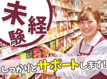 """楽しく働くなら人気の""""成城石井""""で決まり! 輸入ワインやチーズ、外国のお菓子etc 見てるだけでもワクワクする商品がたくさん◇*"""