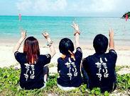 年に1回、タダで沖縄に行けるチャンス♪同年代の仲間と一緒に、楽しい思い出をつくりましょ~!!!
