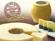 **● 女性STAFF活躍中 ●** 県産の米粉で作ったバウムクーヘンは、観光客の方にも大好評!人気のお仕事です◎