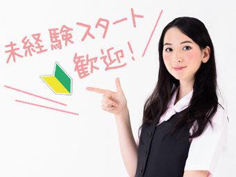 小倉記念病院でお仕事♪ 病院内でのお仕事に興味のある方歓迎です★