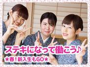 未経験から新時給で最大時給1180円もGET☆映えてバズれて「最近キレイになった?」と聞かれるお得バイト!