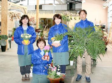 【お花屋さん】 \自然や動物とのつながりを大切にする/≪お花屋さんスタッフ≫大募集!!**「えこりん村」でオシゴトしませんか?**