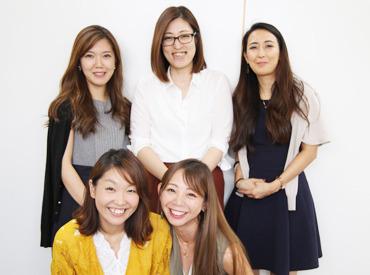 【事務STAFF】★有名高級ブランドに特化した             HR consulting★服装/髪型/ネイル自由!オシャレに働いて下さい♪
