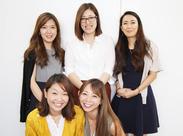 20代の女性を中心に活躍中!み~んな仲良しな職場です◎