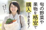 ≪社割でお得に野菜をGET!≫ 規格外などで出荷できない新鮮な野菜をお安くGET♪見逃せない特典です◎