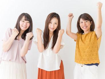 ★積極採用中★カンタンな軽作業で稼ぎやすさ抜群!!