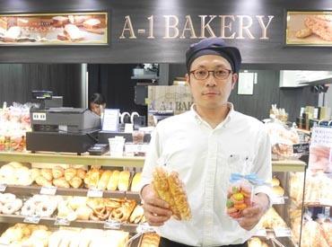 【ベーカリーSTAFF】パン屋さんでこの時給は驚きです!!早朝は…\\★高時給1200円★//おいしそうなパンの匂いに包まれて働こう♪
