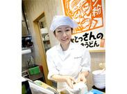 コシのあるうどんは、揚げたて天ぷらとの相性バツグン♪働きながら、自然と手際よく調理ができるようになりますよ!