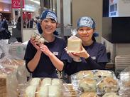 未経験でもできるパンの販売★先輩も未経験から始めたから、あなたのキモチも分かります!