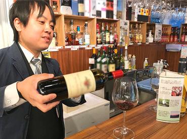 「お酒は高いものが良いって訳でもないんです。彼氏選びと一緒ですよね。笑」 そんな気さくなスタッフがたくさん◎