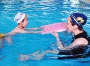 *★スタッフ特典あり★*施設利用がタダで! 「水泳が好き!」という理由でもOK♪週2/2h~なので 空いた日にサクッと働ける!