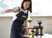 ≪★2019年10月本格OPEN★≫ 人と話すことが好き」「コーヒーが好き」そんな方、大歓迎。お客様にくつろぎの空間をお届けします!