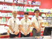みんな仲良しで、優しいスタッフが多い店舗♪店長も気さくでとっても面白いんですよ☆彡フリーター、学生皆さん大歓迎♪