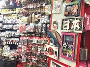 和雑貨や話題の商品がたくさん揃ってます♪ 日本の方だけでなく、海外のお客様に大人気です!