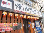 ☆名古屋駅から徒歩3分☆ とっても穏やかなオーナーです♪ 元お肉屋の商社マンなので、仕入れにも力を入れてます★