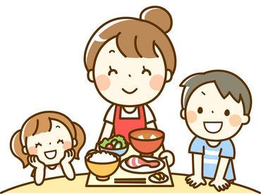 調理経験のある方大歓迎です♪*。 子供たちから日々パワーをもらえます! ※画像はイメージ