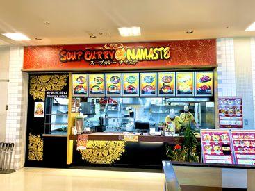 姫路リバーシティ―に4月上旬OPEN♪ インド人が真心を込めて作る本格インド料理店◎ ※写真は別店舗です