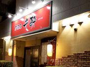 ☆熊本駅から徒歩4分☆ 市電・バス停も近い!アクセス◎ 18時~シフトで副業/Wワークにも!!
