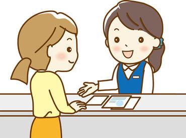 笑顔の接客ができればOK☆彡 お仕事は研修で丁寧にお教えします◎ やさしい先輩ばかりなので、わからないことも質問しやすい♪