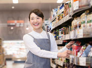 関東163店舗展開の大手スーパーでのオシゴト♪イロイロ両立できちゃうシフト&充実の待遇で、あなたをお待ちしています☆