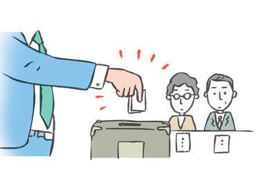 ★限定のお仕事★ イメージはこんな感じです。 書類の記入の説明や受付など!