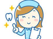 [歯科衛生士]の資格があれば経験は不問♪「長いブランクがある」「資格はあるけど経験はほとんどない」そんな方でも大丈夫です◎