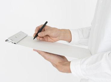 裁判書類の送達先となる住所に赴き、 チェック項目に沿って調査をお願いします。 難しいことはありません◎ ※画像はイメージ