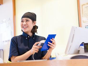 """【店舗STAFF】餃子といえば""""餃子の王将""""★学生・主婦・フリーターさん活躍中!親しみやすいアットホームなお店でたくさんの仲間と働こう♪"""