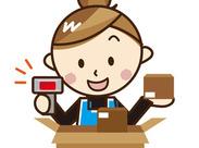 お仕事はとってもシンプル◎未経験でもすぐに始められる作業です♪高時給でしっかり稼げるのもPOINT(*^v^*)b
