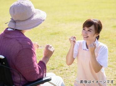 経験者の方-時給1350円以上島本エリアの落ち着いた少人数の高齢者施設