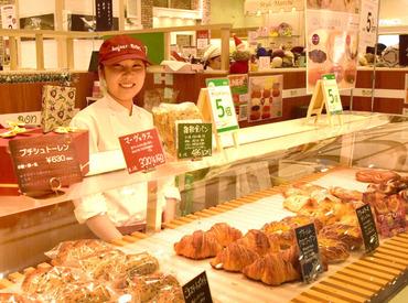 """【販売】*中野マルイの落ち着いた雰囲気*穏やかな時間の流れを感じながら""""まったり""""&""""ほっこり""""温かいキモチで働けるパン屋さんです◎"""