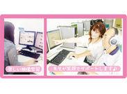 主婦の方多数活躍中! 女性が笑顔で働ける職場です♪