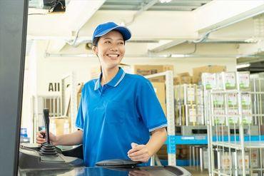 登録会時には、担当スタッフに、アナタのご希望の働き方をご相談ください♪アナタにピッタリの働き方が見つかりますよ◎