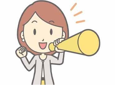 【キャンペーンSTAFF】ティッシュや風船配り♪イベントのお仕事でサクッと稼ご◎〔快適環境〕ショッピングモール内!〔短期OK〕とりあえず1回もOK!