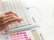 ≪パソコンを使っての事務作業!≫その他に店頭販売や電話応対、来客対応などのお仕事をお願いします!