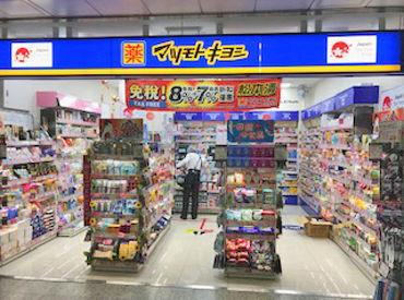 \三咲駅 徒歩3分/ 雨の日・暑い日も通勤ラクラク♪ 地域のみなさまの暮らしに寄り添う アットホームなお店です◎